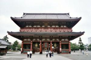 Japan Hozomon Treasure House Gate